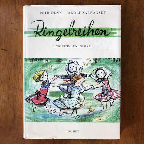 「Ringelreihen」Peter Denk Adolf Zabransky(アドルフ・ザーブランスキー)