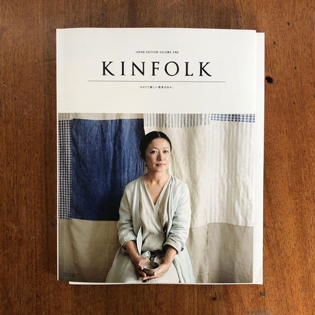 「KINFOLK Vol.1(日本版)」