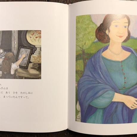 「おかあさん」シャーロット・ゾロトウ 文 アニタ・ローベル 絵