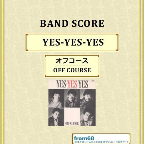 オフコース(OFF COURSE) / YES-YES-YES バンド・スコア(TAB譜)  楽譜