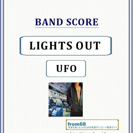UFO / LIGHTS OUT バンド・スコア(TAB譜) 楽譜