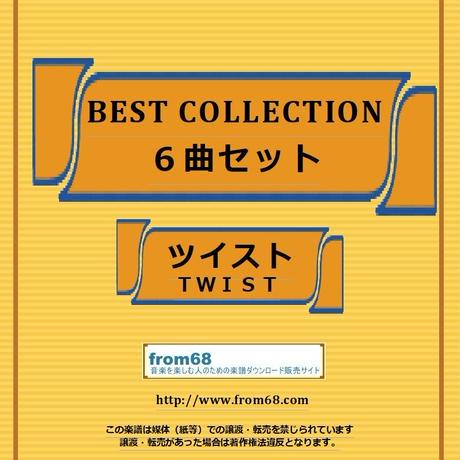 【6曲SET】ツイスト(TWIST) BEST SELECTION バンド・スコア(TAB譜) 楽譜 from68