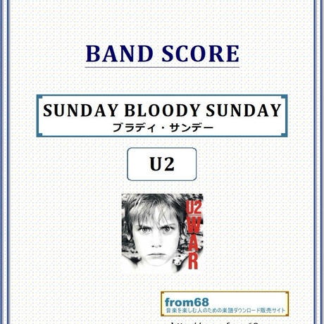 U2 / SUNDAY BLOODY SUNDAY (ブラディ・サンデー) バンド・スコア(TAB譜) 楽譜