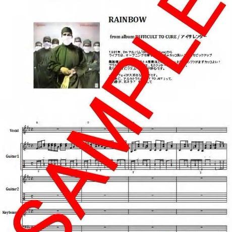 レインボー(RAINBOW)  / スポットライト・キッド(SPOTLIGHT KID) バンド・スコア(TAB譜)