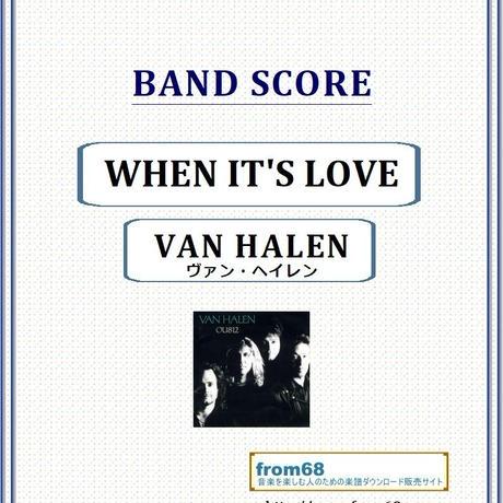 ヴァン・ヘイレン(VAN HALEN) / WHEN IT'S LOVE バンド・スコア(TAB譜) 楽譜