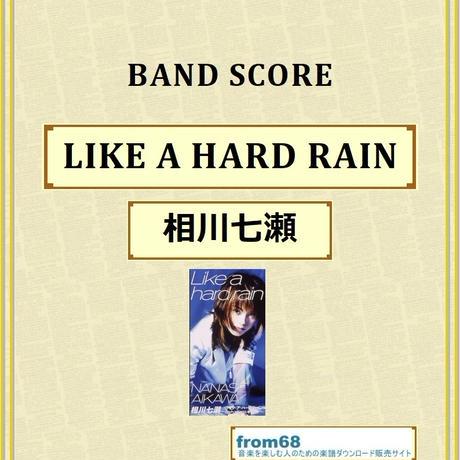 相川七瀬 / LIKE A HARD RAIN バンド・スコア (TAB譜)  楽譜