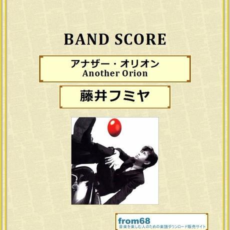 藤井フミヤ / Another Orion(アナザー・オリオン)バンド・スコア(TAB譜) 楽譜
