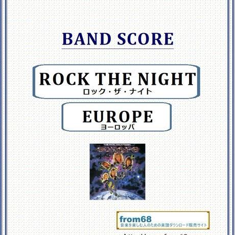 ヨーロッパ(EUROPE)  / ロック・ザ・ナイト(ROCK THE NIGHT)  バンド・スコア(TAB譜)  楽譜