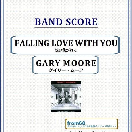 ゲイリー・ムーア (GARY MOORE) / FALLING LOVE WITH YOU (想い焦がれて) バンド・スコア(TAB譜) 楽譜