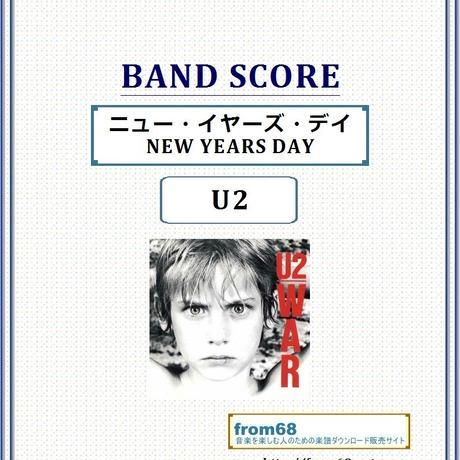 U2 / ニュー・イヤーズ・デイ(NEW YEARS DAY) バンド・スコア(TAB譜) 楽譜