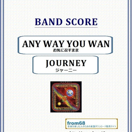 ジャーニー(JOURNEY)  / お気に召すまま(ANY WAY YOU WANT IT) バンド・スコア(TAB譜) 楽譜