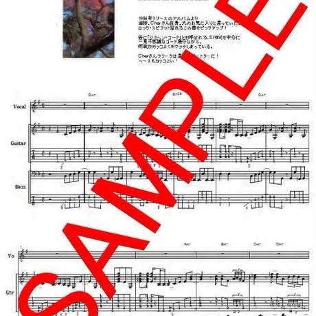 ピンク・クラウド (PINK CLOUD) /  WASTED ギター&ベース・スコア(TAB譜)