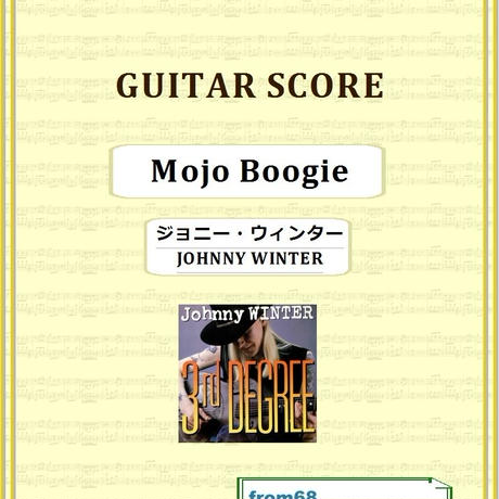 ジョニー・ウィンター (JOHNNY WINTER) / Mojo Boogie (モジョ ・ ブギ) ギター・スコア(TAB譜) 楽譜