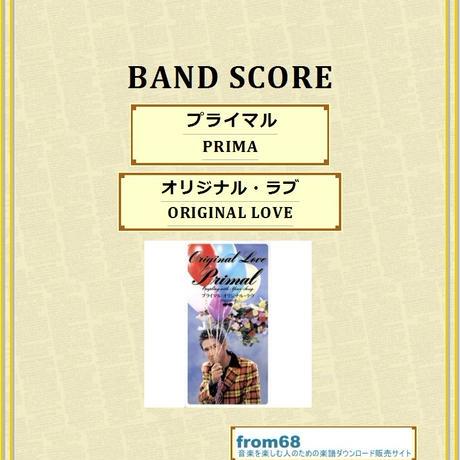 オリジナル・ラブ(ORIGINAL LOVE) / プライマル(PRIMAL) バンド・スコア(TAB譜) 楽譜