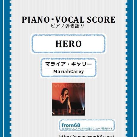 HERO(ヒーロー) / マライア・キャリー(MariahCarey) ピアノ弾き語り 楽譜