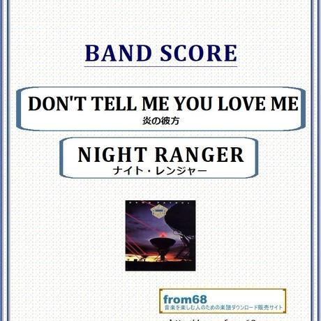 ナイト・レンジャー(NIGHT RANGER) / 炎の彼方 (DON'T TELL ME YOU LOVE ME) バンド・スコア(TAB譜) 楽譜