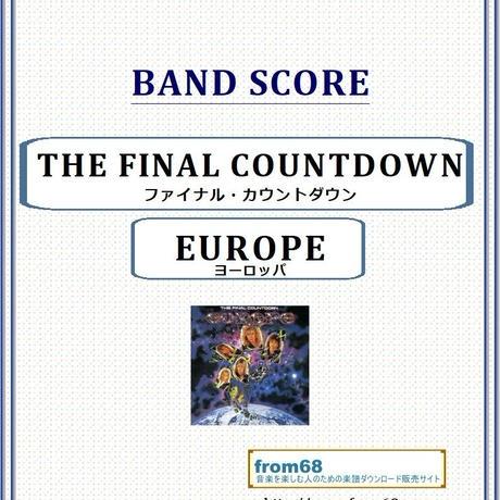 ヨーロッパ(EUROPE)  / ファイナル・カウントダウン(THE FINAL COUNTDOWN) バンド・スコア(TAB譜)