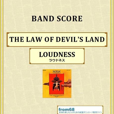 ラウドネス(LOUDNESS)  / THE LAW OF DEVIL'S LAND  バンド・スコア(TAB譜) 楽譜