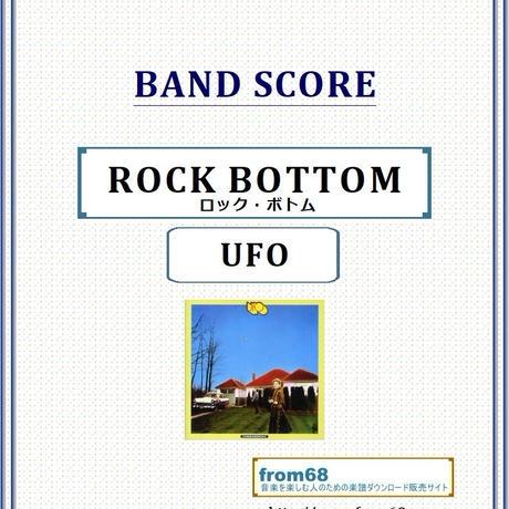 UFO / ROCK BOTTOM (ロック・ボトム) バンド・スコア(TAB譜) 楽譜