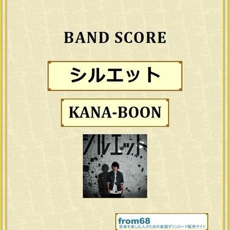 KANA-BOON / シルエット バンド・スコア (TAB譜) 楽譜