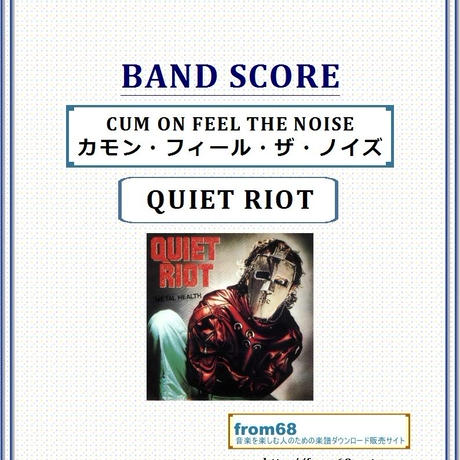 クワイエット・ライオット(QUIET RIOT)  / CUM ON FEEL THE NOIZE (カモン・フィール・ザ・ノイズ)  バンド・スコア(TAB譜) 楽譜