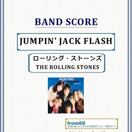 ローリング・ストーンズ (THE ROLLING STONES)  / JUMPIN' JACK FLASH (ジャンピン・ジャック・フラッシュ) バンド・スコア(TAB譜) 楽譜