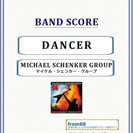 マイケル・シェンカー(MICHAEL SCHENKER) / ダンサー(DANCER) バンド・スコア(TAB譜) 楽譜