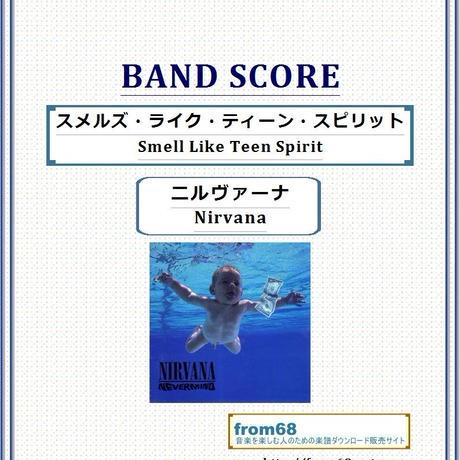 ニルヴァーナ(Nirvana)  / スメルズ・ライク・ティーン・スピリット(Smells Like Teen Spirit)  バンド・スコア(TAB譜) 楽譜