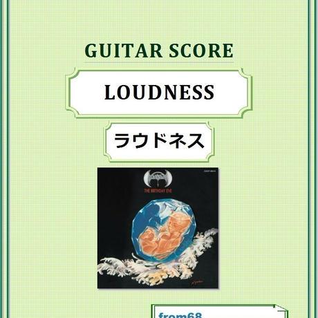 ラウドネス  / LOUDNESS ギター・スコア(TAB譜)  楽譜