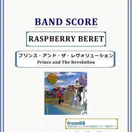 プリンス・アンド・ザ・レヴォリューション(Prince and The Revolution ) /  RASPBERRY BERET バンド・スコア(TAB譜)  楽譜