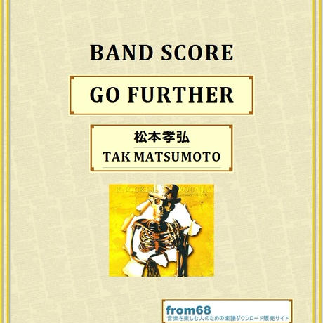松本孝弘 ( TAK MATSUMOTO )  /  GO FURTHER  バンド・スコア(TAB譜)  楽譜