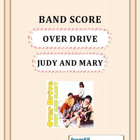 JUDY AND MARY (ジュディ・アンド・マリー)  /  OVER DRIVE   バンド・スコア(TAB譜) 楽譜