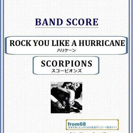 スコーピオンズ(SCORPIONS)  / ハリケーン(ROCK YOU LIKE A HURRICANE) バンド・スコア(TAB譜) 楽譜