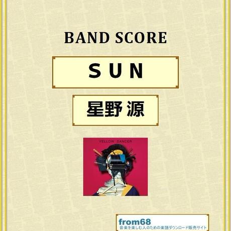星野 源 /  SUN  バンド・スコア(TAB譜)  楽譜