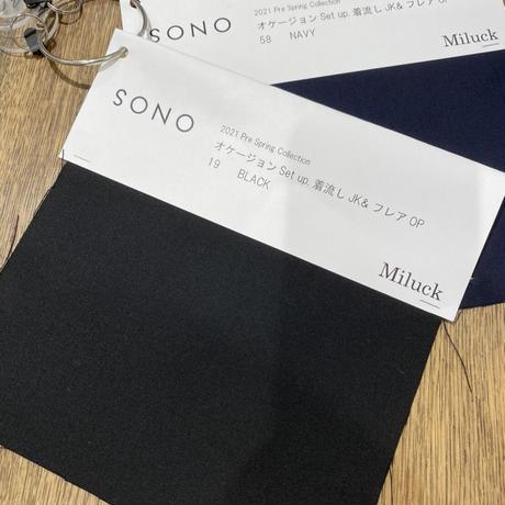 10/24インスタライブ スパンチクロスフレアワンピース (ソーノ S206DV053)
