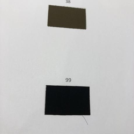 キャミソールワンピース (シロ R113309)