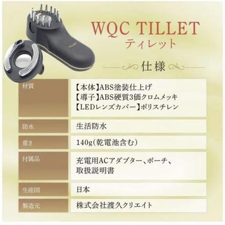 【TILLET】 ティレット TILLET イオン導入器 EMS エレクトロレポーション 顔 頭皮用