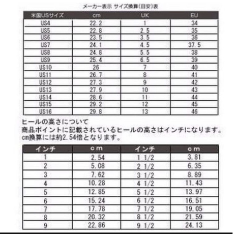 即納!【Pleaser】18㎝ヒール❗️ADORE-708 LG  グリッター キラキラ クリアサンダル