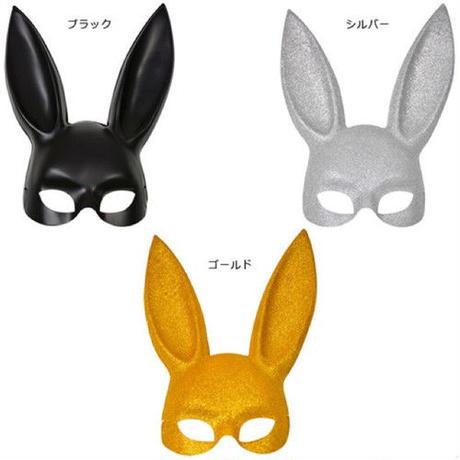【LuxuryRose】アリアナグランデ使用で大人気!バニーマスク 仮面
