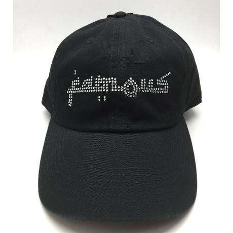 【World wide Famous】FAMOUS アラビックロゴ ストーンCAP