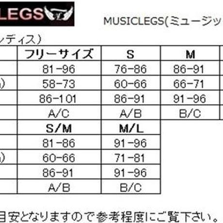 【MUSIC LEGS】全6色 メタリック ショートパンツ   ダンス   コスチューム