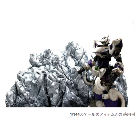 PREZZA BACKGROUND MOUNTAIN LINE [PBGM 01-SP] 雪の岩山 / MS-GRADE (1/144)