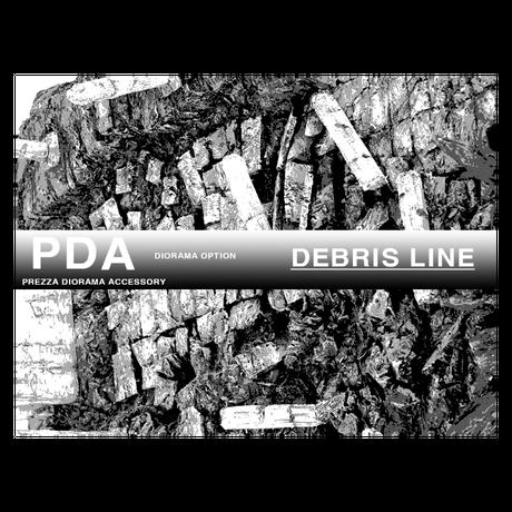 PREZZA DIORAMA OPTION ACCESSORY DEBRIS LINE [PDA D-01] 破片セット ・灰色