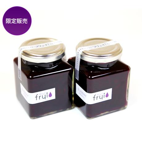 【限定販売】frui(フリュイ)ブルーベリージャム(180g)2個セット