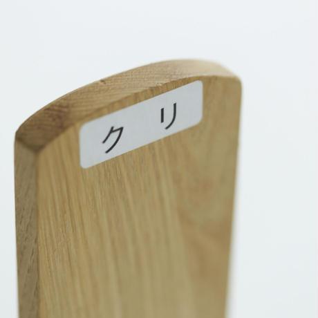森の樹のお位牌(4寸/8種)