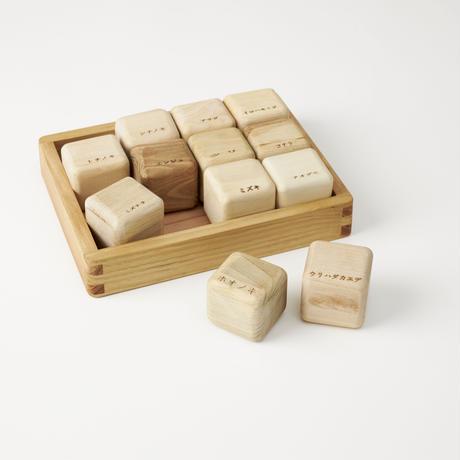 フォレストキューブ木製ギフトボックスS