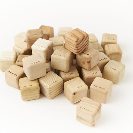 フォレストキューブ木製ギフトボックスL