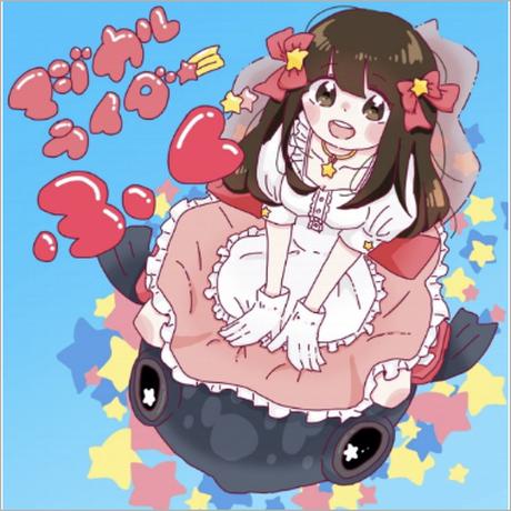 【再入荷!!】マジカルライダー☆ふぐ