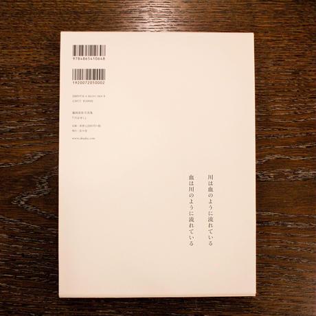 5d493f538e6919586fc6677a