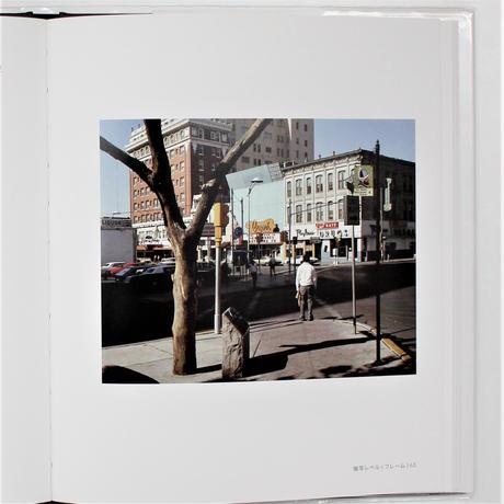 Stephen Shore 『写真の本質』
